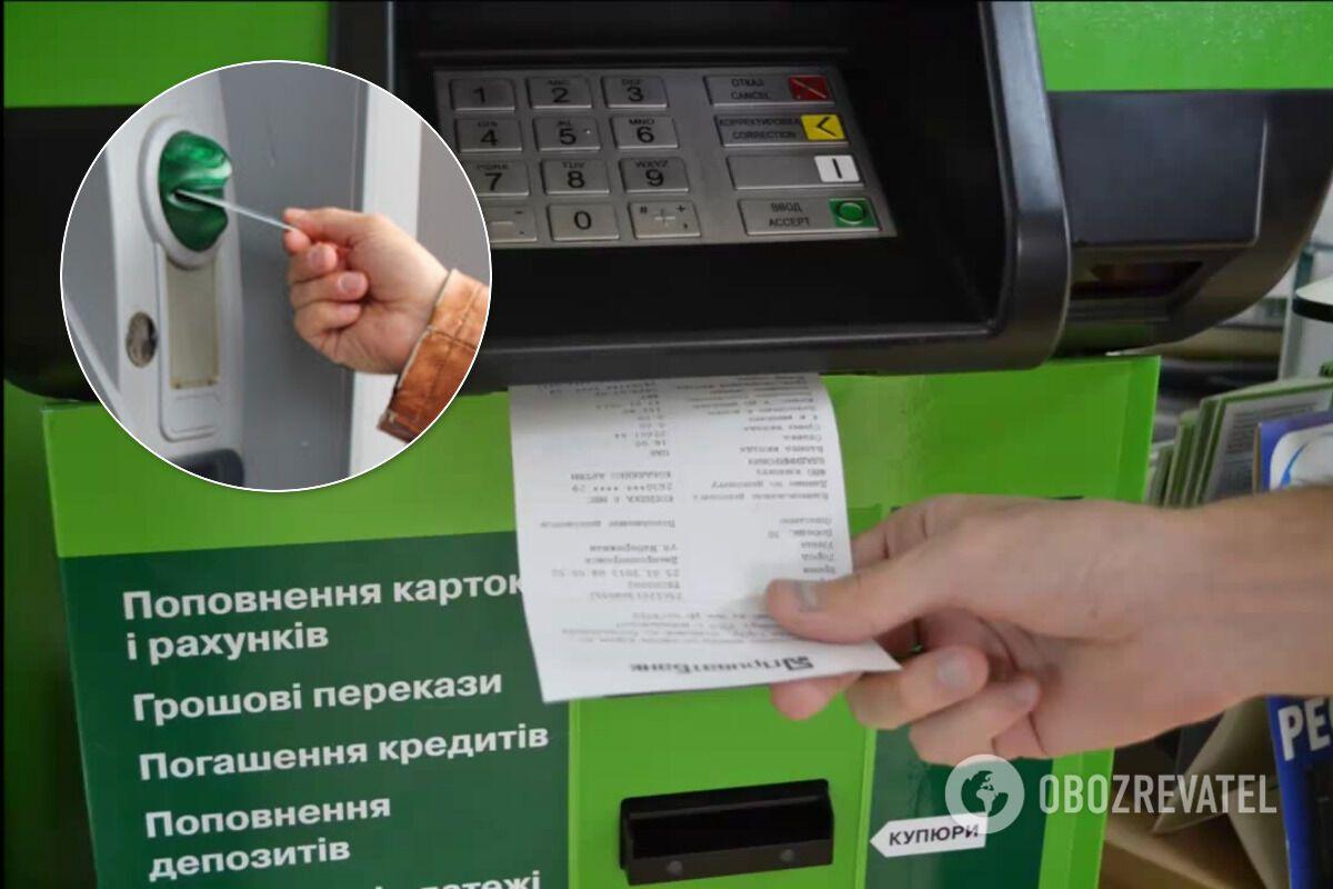 С 28 апреля вступает в силу закон о финансовом мониторинге