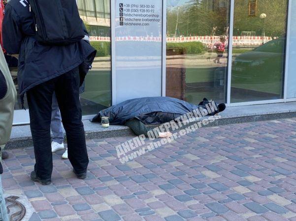 В центре Днепра умерла женщина