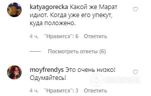 """""""Напився з дитиною, падла!"""" Скандал Башарова з його колишньою дружиною потрапив на відео"""
