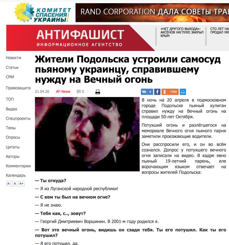 """Публікації пропагандистів РФ про вандала з """"ЛНР"""""""
