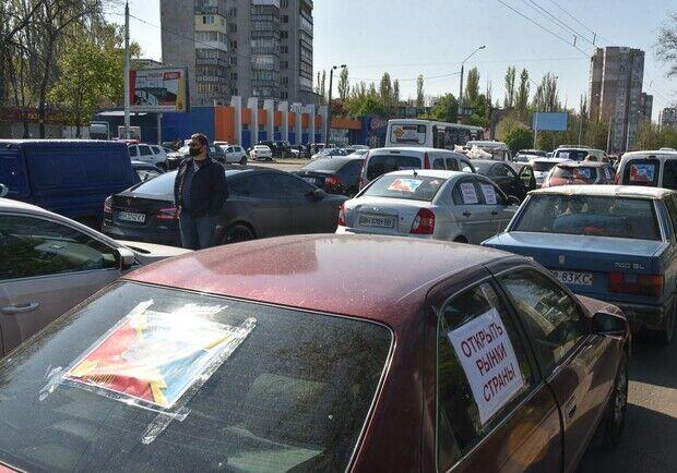 Протест в Одессе
