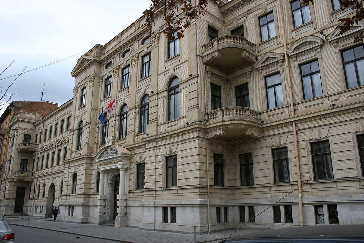 Верховный суд Грузии