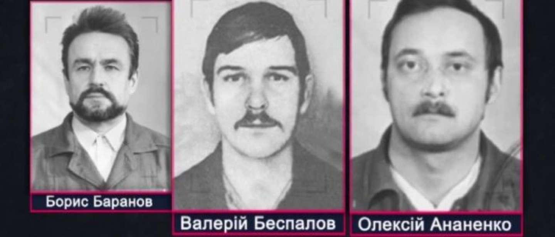 """Трое """"смертников"""", которые вошли под реактор"""