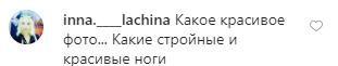 42-летняя Чехова взбудоражила сеть постельным фото