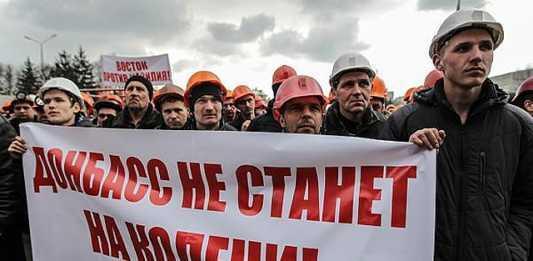 В ОРДЛО оккупанты закрывают шахты