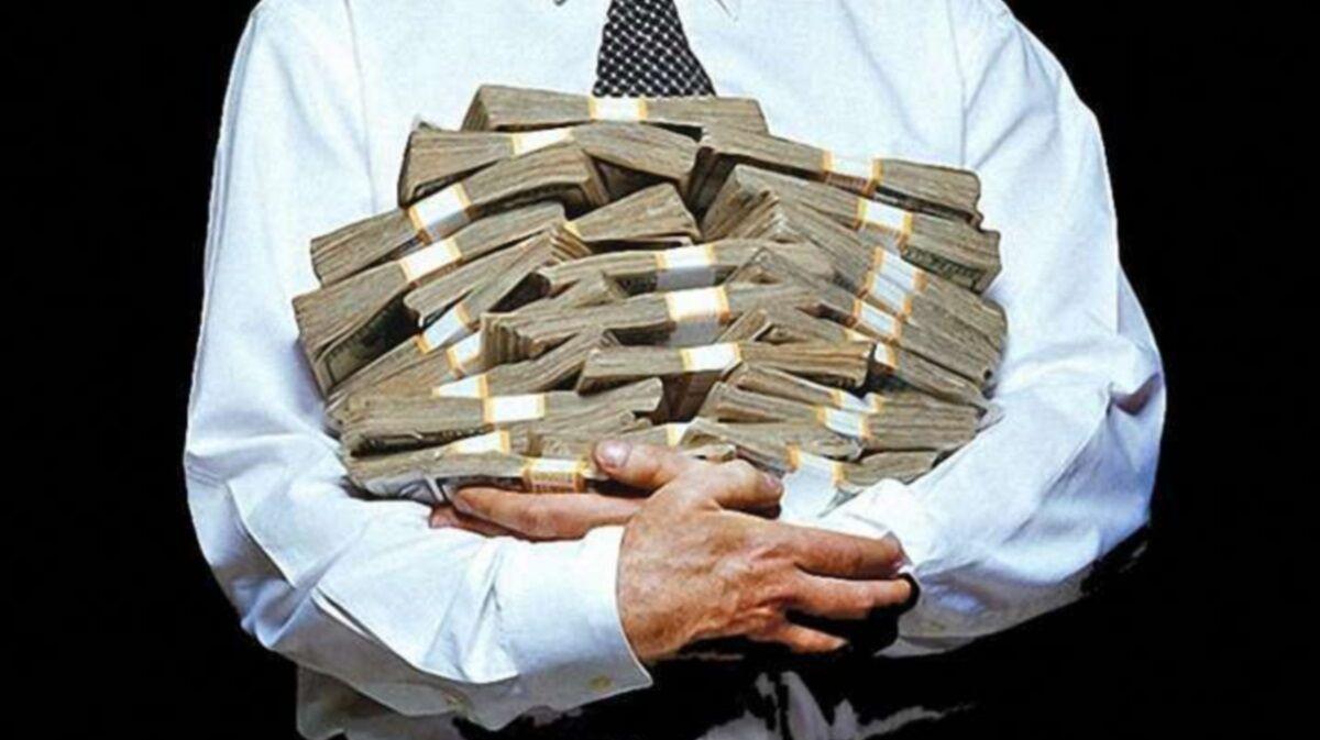 Зарплаты чиновников в Украине