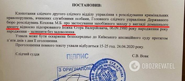 В українській розвідці вибухнув грандіозний скандал: суд ухвалив перше рішення