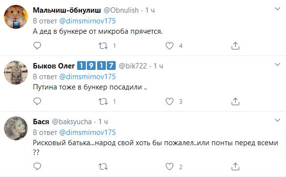 """""""Ризиковий батька..."""" Дії Лукашенка в розпал пандемії COVID-19 спантеличили мережу"""
