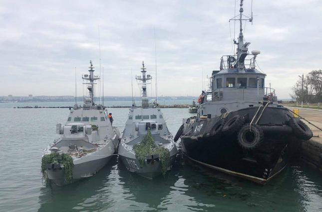 Захоплені в листопаді 2018 року в Керченській протоці кораблі ВМСУ