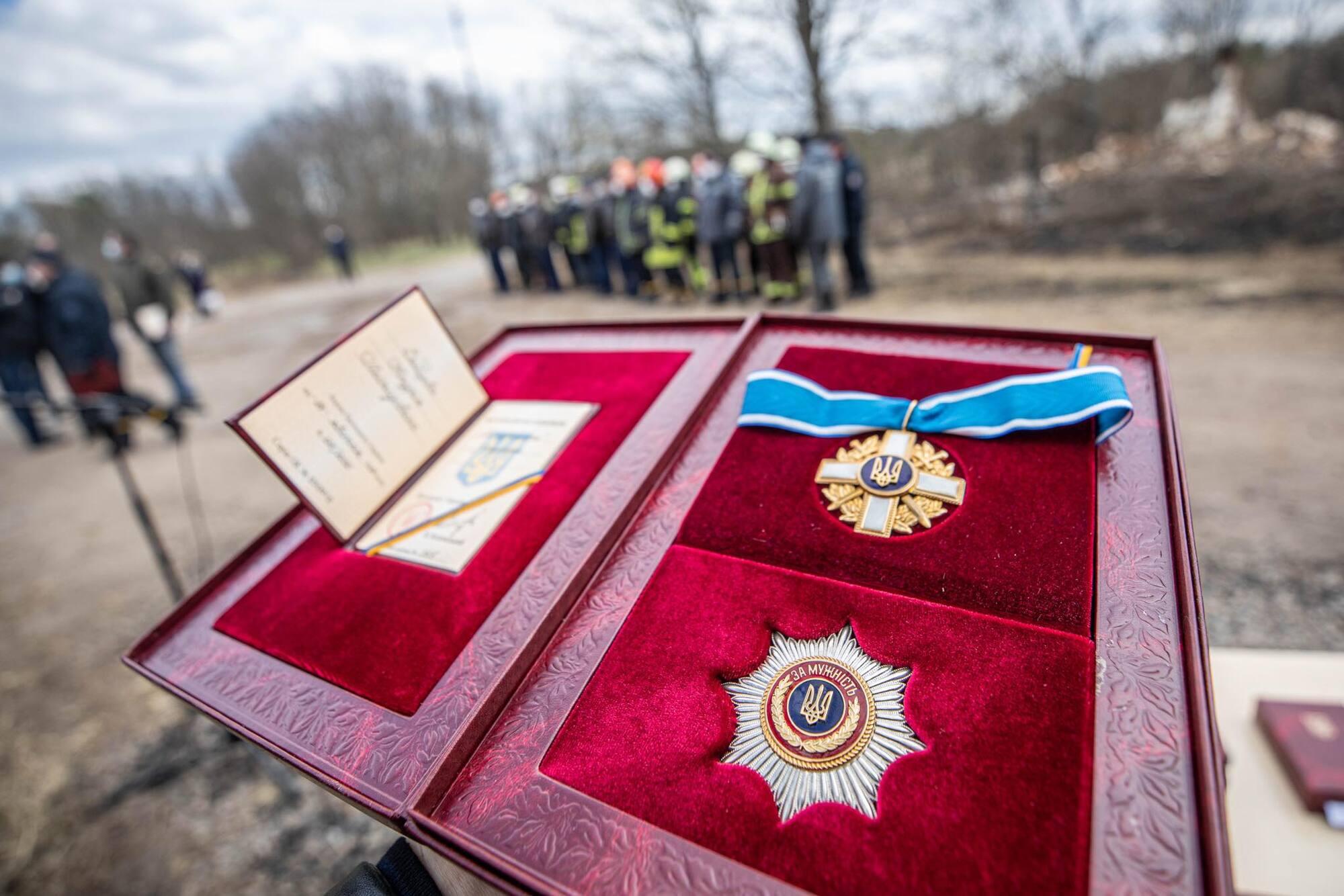 Спасатели получили награды