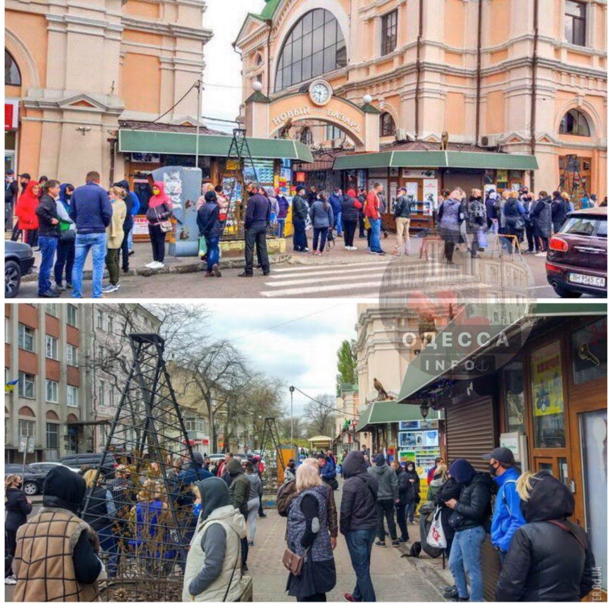 В Одесса предприниматели устроили протесты возле Нового рынка