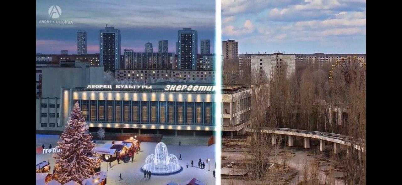Еcли бы не взрыв: в сети показали, как могла выглядеть Чернобыльская зона