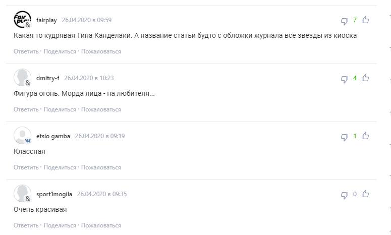 """Лидер ПСЖ бросил жену ради """"кудрявой Тины Канделаки"""""""