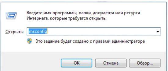 Як прискорити завантаження Windows: названо просту хитрість