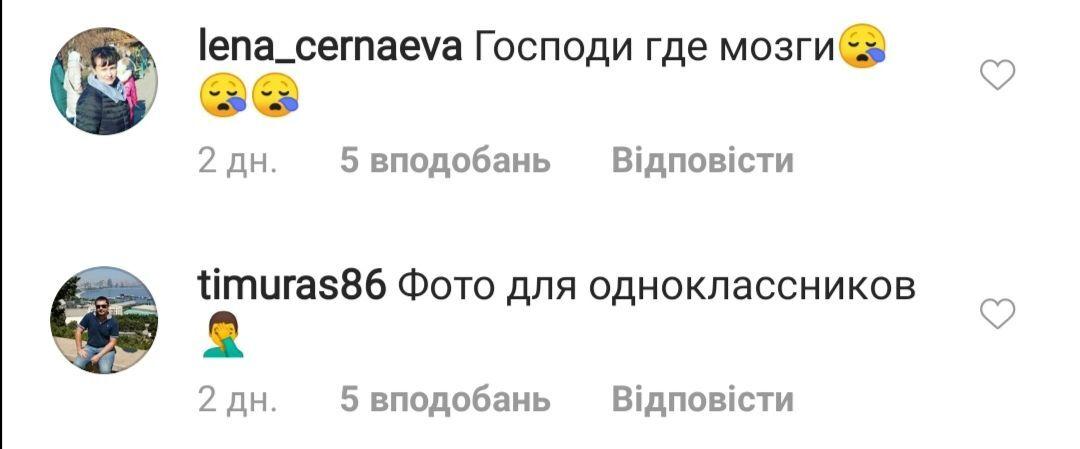53-річна співачка з РФ обурила мережу вульгарним фото з грошима