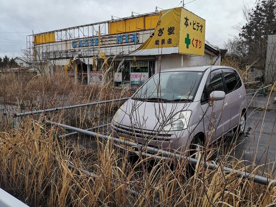 Автомобілі в японській зоні відчуження. Січень 2020