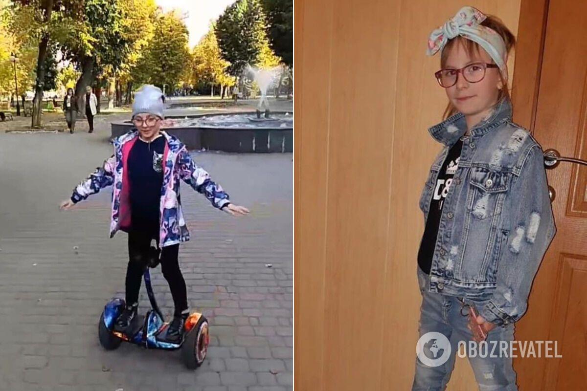 Зникла Мілена Шевельова