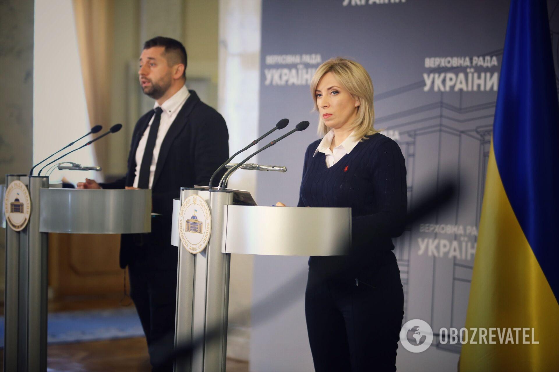 Давид Арахамия и Ирина Верещук