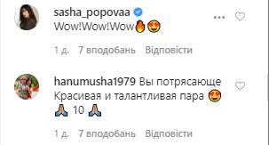 Російська співачка Савельєва показала пікантне фото в ліжку зі своїм чоловіком
