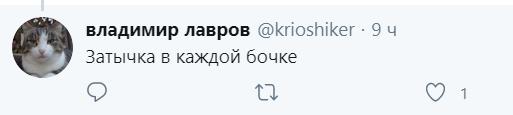 """""""Затичка в кожній бочці"""": росіяни взяли на сміх Путіна-""""вірусолога"""""""