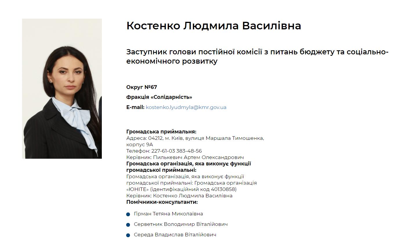 Топ-чиновник КГГА устроил драку с полицейским в Киеве и был с позором уволен. Видео