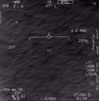 НЛО на съемке ВМС США