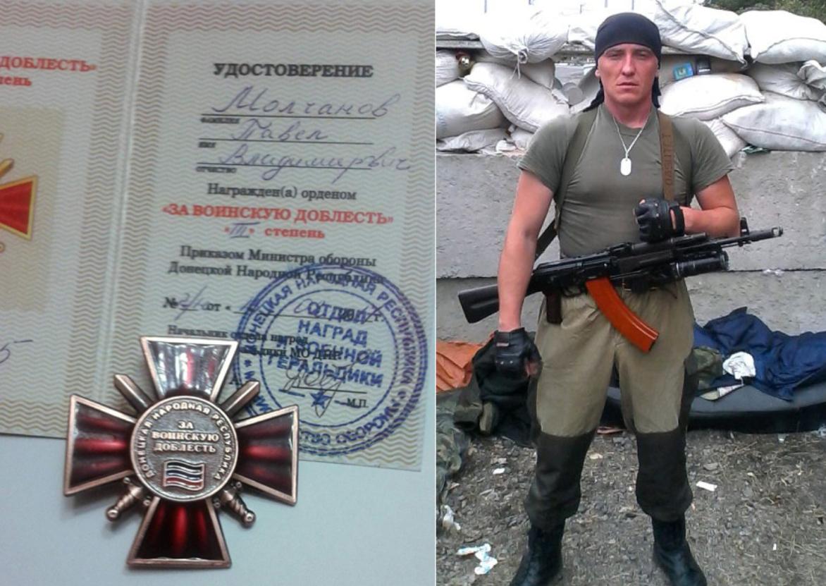 """Умерший террорист """"ДНР"""" Павел """"Паштет"""" Молчанов"""