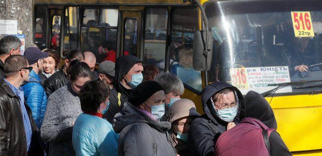 Транспортний колапс у Києві