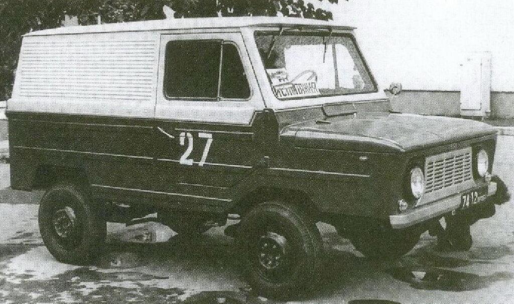 Один з дослідних зразків ЛуАЗ-969В
