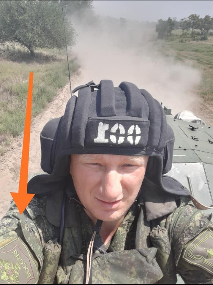 Террорист Адам Грозный в ВС РФ