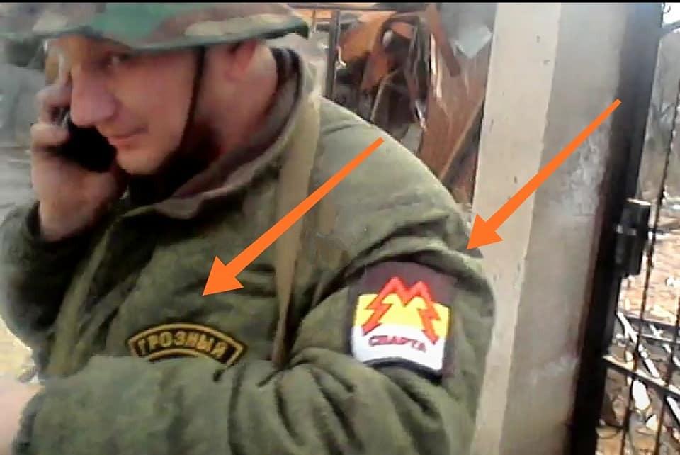 """Террорист Адам Грозный в батальоне """"Спарта"""""""