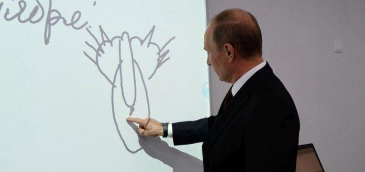 Путин рисует кошку