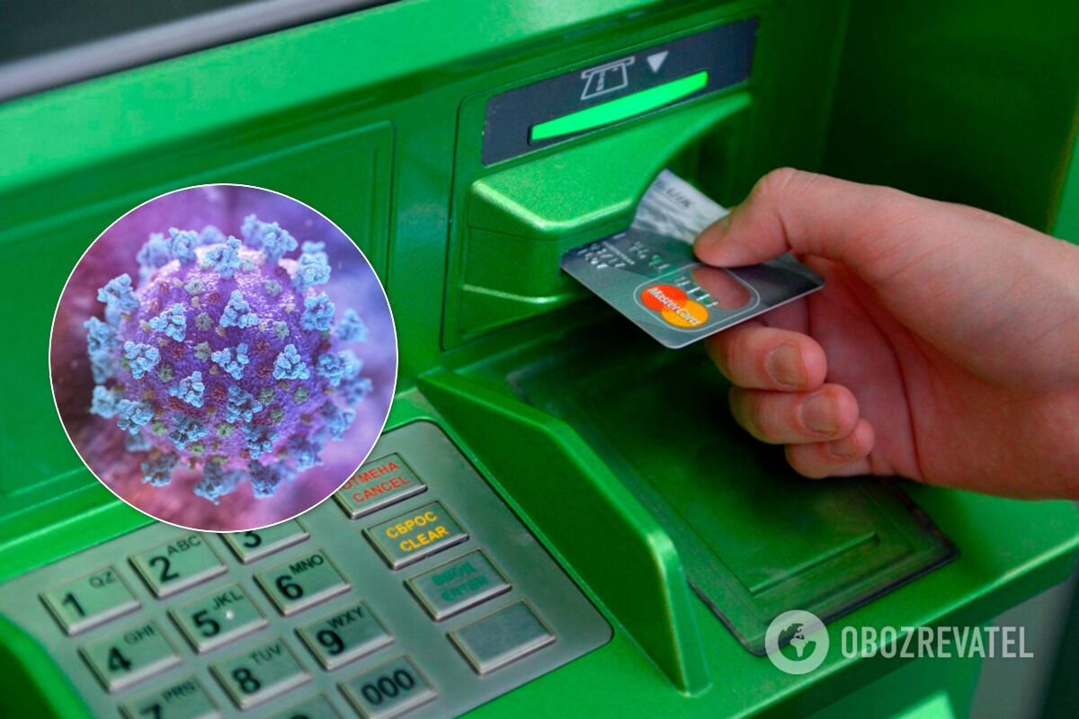 Через коронавірус люди менше використовують готівку