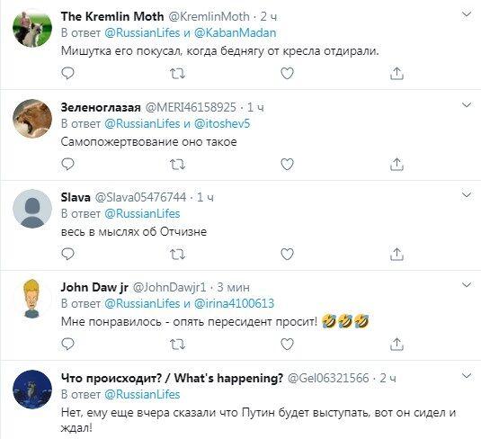 """""""Медведев заразил!"""" Сеть позабавил засыпающий под голос Путина российский премьер"""