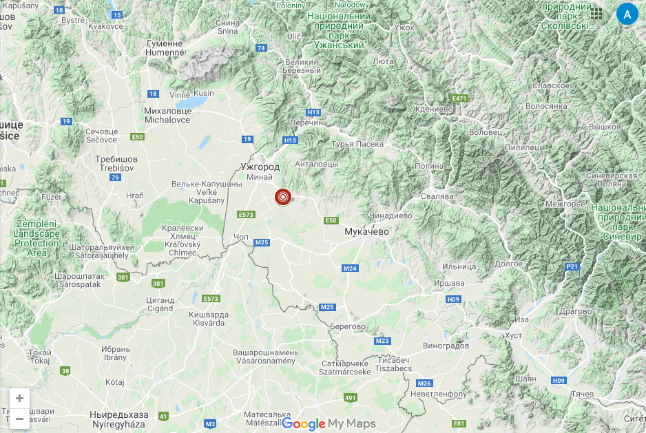 В Україні трапився землетрус: названо місце епіцентру