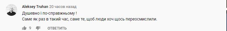 """""""Совесть вывезли КАМАЗами"""": рэпер Ярмак поразил мощной песней о трагедиях Украины"""