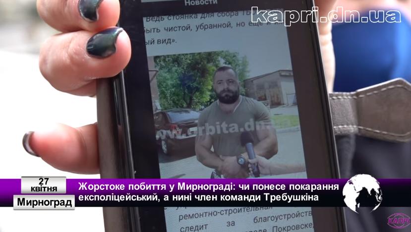 Сергій Маслій