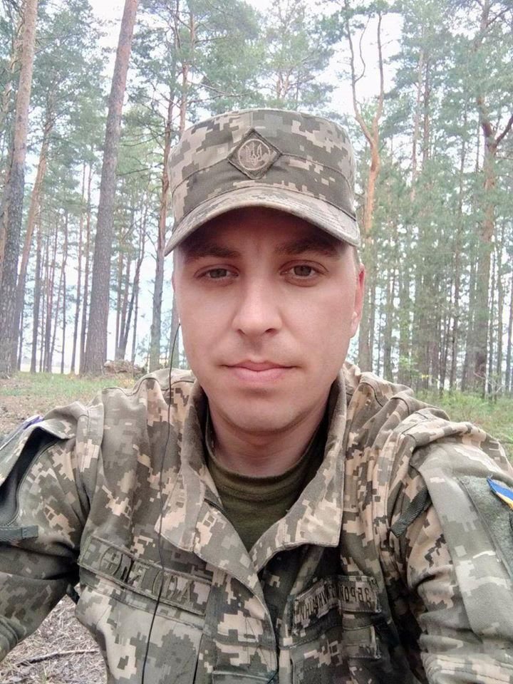 Олексій Лісін