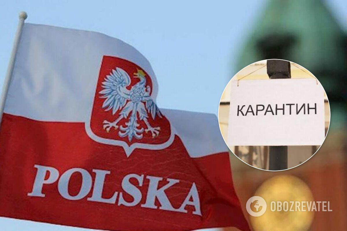 Польша послаблює карантинні обмеження