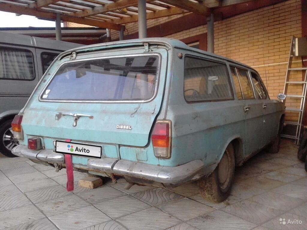 """Експортний універсал ГАЗ-24-77 """"Волга"""""""