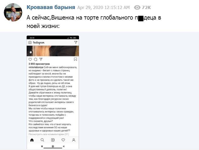 """Звезда """"Дом 2"""" набросилась на Собчак из-за 5G: ведущая ответила"""