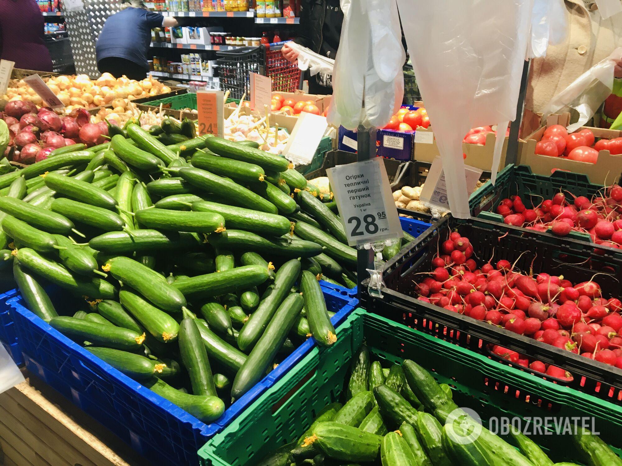 Деякі овочі подорожчали