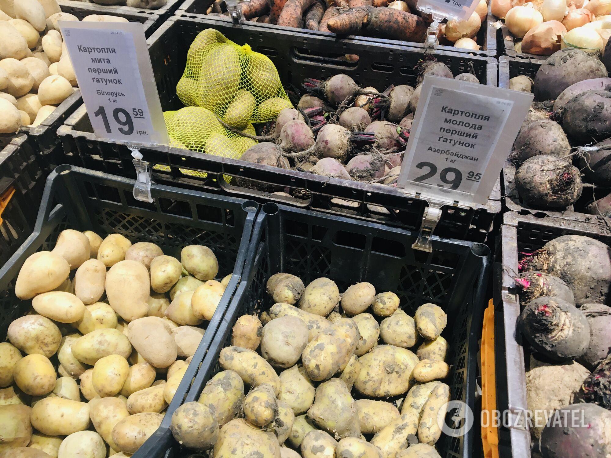 Картопля стала дешевша на 4,4%