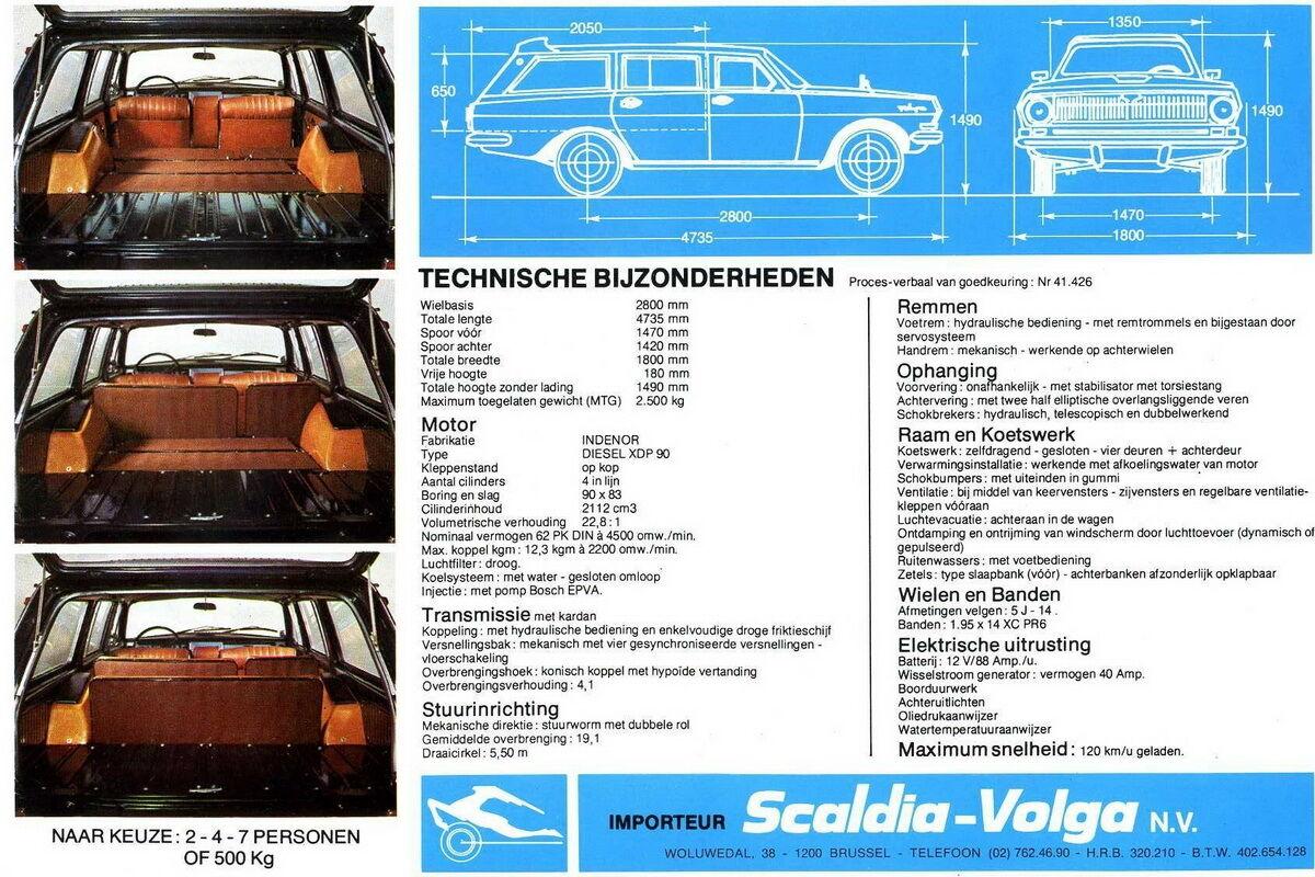 Рекламний буклет бельгійського дилера Scaldia-Volga