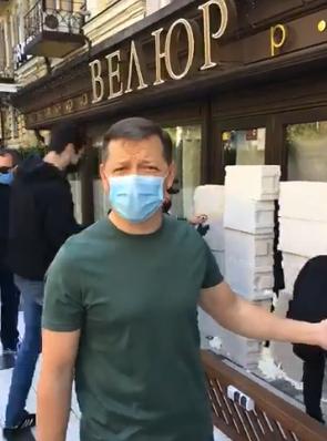 """Ляшко """"замурував"""" ресторан Тищенка"""