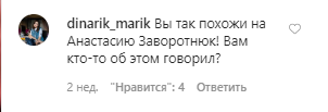 """Жигунов покинув дружину заради """"копії"""" Заворотнюк: як виглядає жінка"""
