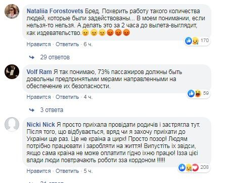 """""""Не країна, а цирк!"""" Заробітчани, які застрягли через скасування рейсу, залишаються в """"Борисполі"""": українці обурені"""
