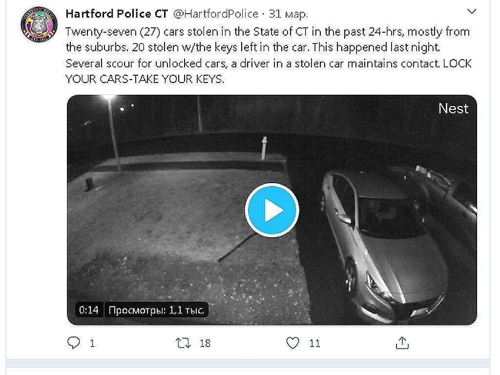 Полиция разместила видео с камеры наблюдения