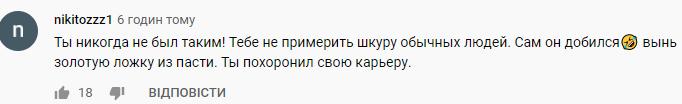 """""""Поховали свою кар'єру"""": новий кліп Тіматі й Лепса побив рекорд за дизлайками"""