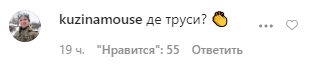 """""""Психику сломали!"""" 48-летний судья """"МастерШеф"""" разозлил сеть голым фото"""